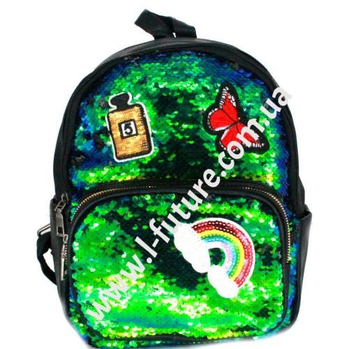Детский Рюкзак С Пайетками Арт. 59199 Цвет Зелёный С Чёрным