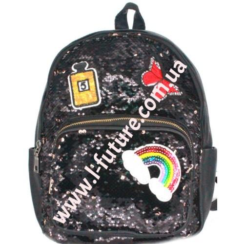 Детский Рюкзак С Пайетками Арт. 59199 Цвет Чёрный С Золотом