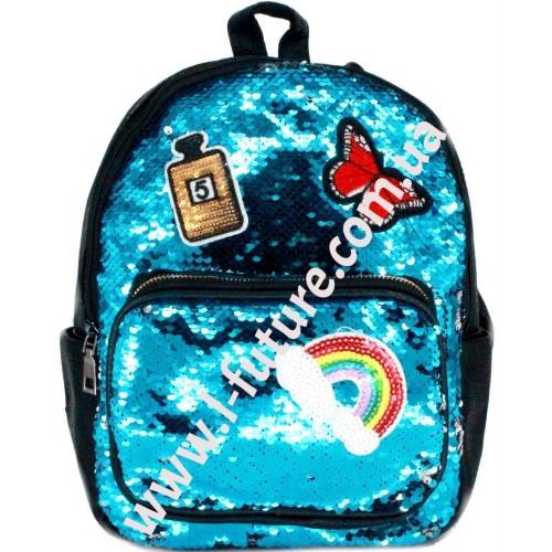Детский Рюкзак С Пайетками Арт. 59199 Цвет Голубой С Серебром