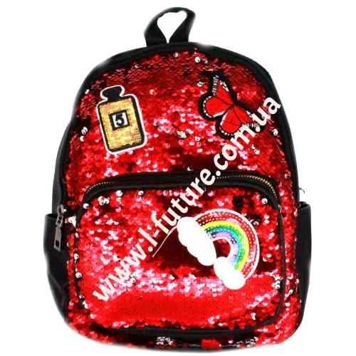 Детский Рюкзак С Пайетками Арт. 59199 Цвет Красный С Серебром
