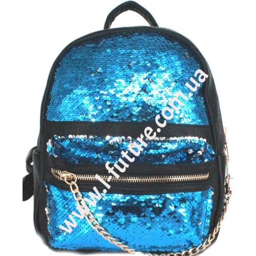 Детский Рюкзак С Пайетками Арт. 182  Цвет Голубой С Серебром
