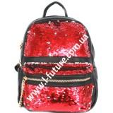 Детский Рюкзак С Пайетками Арт. 182  Цвет Красный С Серебром