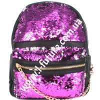 Детский Рюкзак С Пайетками Арт. 182  Цвет Фиолетовый С Серебром