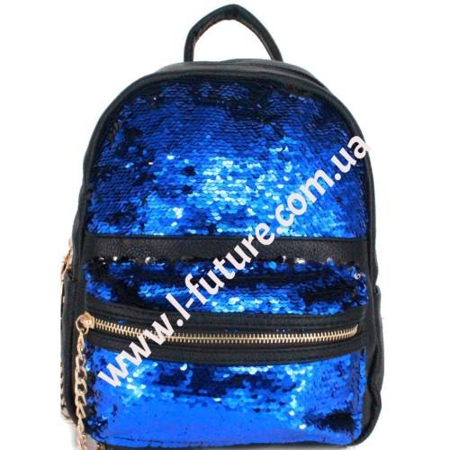 Детский Рюкзак С Пайетками Арт. 182  Цвет Синий С Чёрным