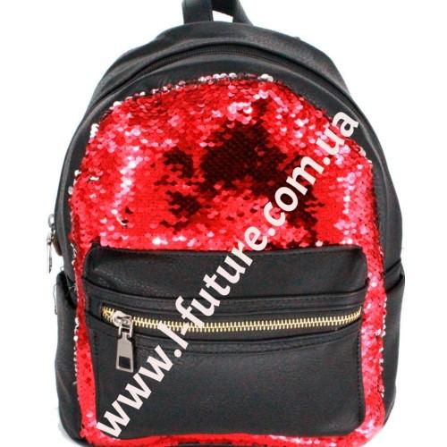 Детский Рюкзак С Пайетками Арт. 59192  Цвет Красный С Чёрным