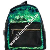 Детский Рюкзак С Пайетками Арт. 59192  Цвет Зелёный С Чёрным