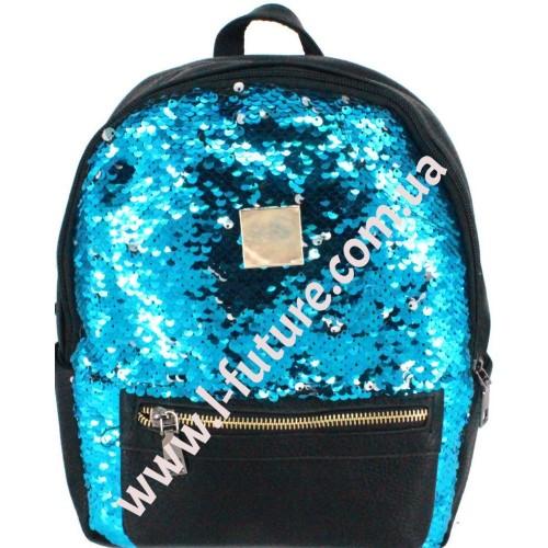 Детский Рюкзак С Пайетками Арт.59195  Цвет Голубой С Серебром