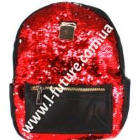 Детский Рюкзак С Пайетками Арт.59195  Цвет Красный С Серебром